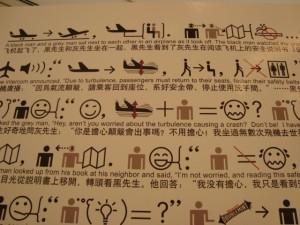 Xu Bing: Nová komunikácia