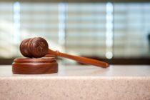 EDITORIÁL: Dokedy bude kuľhať reforma súdnictva?