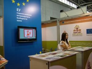 Stála prax: európska podpora našim reformám, aj tým v oblasti zverolekárstva a bezpečnosti potravín