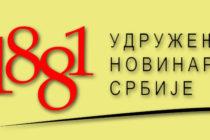 V ústrety Svetovému dňu slobody médií: Proklamácia Združenia novinárov Srbska