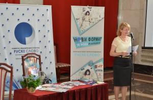 Riaditeľka NVU Ruske slovo Martica Tamaš (foto: Otoš Andraš)