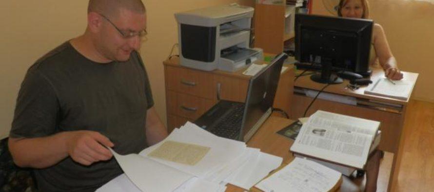Návšteva v archíve SEAVC