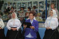 Výstava Petrovskje fodroške