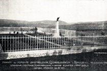 Spomienka na popravených Slovákov vKragujevci vroku 1918
