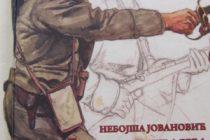 Dejiny vojnové, naše asvetové