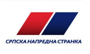 srpska-napredna-stranka