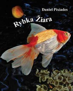 02 27pixi-rybka