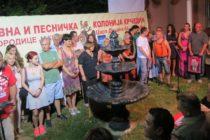 Medzinárodný výtvarný a básnický tábor v Krčedine