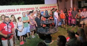 Účastníci tábora Krčedin 2015