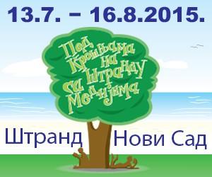Pod-krosnjama-na-Strandu-sa-medijima-300x250-px (1)