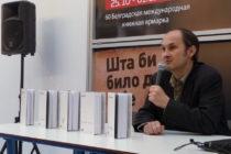 V stovke aj slovenské romány