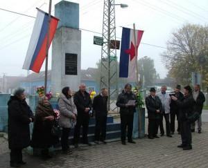 Pietna pamiatka pri pomníku Foto: M. Ďurovka