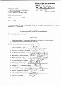 Návrh na odvolanie J. Puškára v stredu popoludní podpísalo 20 z 39 výborníkov ZO