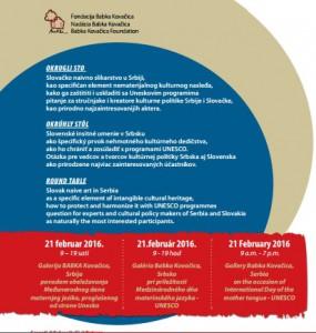 Medzinárodný deň materinského jazyka v Galérii Babka v Kovačici @ Galéria Babka | Kovačica | Autonómna Pokrajina Vojvodina | Srbsko