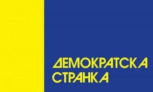 demokratska_str