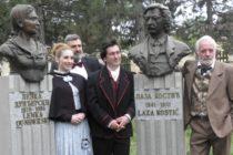 Pamätník večnej láske v kulpínskom parku