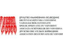 Nový Sad: Ocenenie Zdenke Valentovej-Belićovej