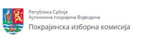 pokrajinska-izborna-komisija