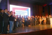 Záverečná predvolebná konvencia OV Srbskej pokrokovej strany