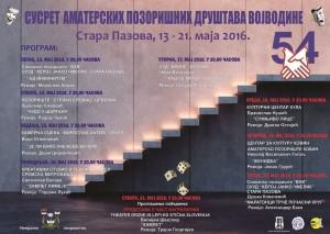 plakat SAPDV 2016. 1