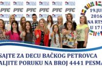 Petrovec v rytme Európy
