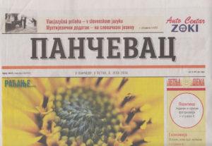 Pancevac 1 -web