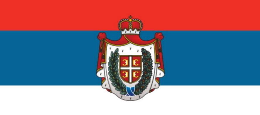 Symboly Vojvodiny vo fókuse