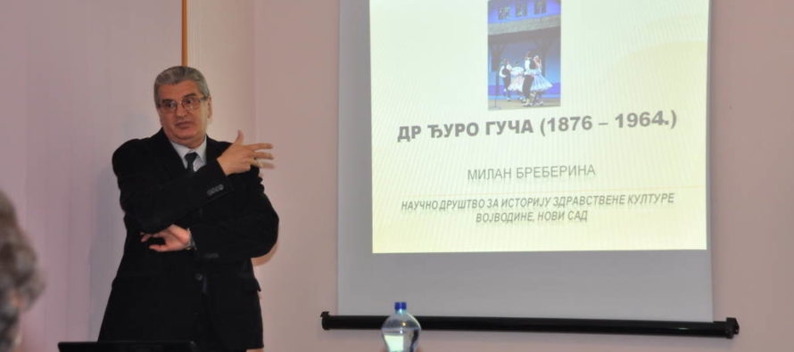 PREDNÁŠKY V MATICI: Dr. Juraj Guča a zhubný nádor konečníka