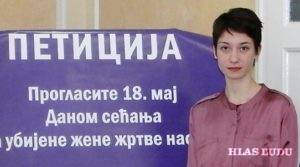 Sanja Pavlovićová