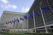 Biela kniha o budúcnosti EÚ