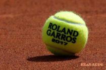 Plynie Roland Garros 2017