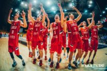 Srbsko – krajina basketbalu!