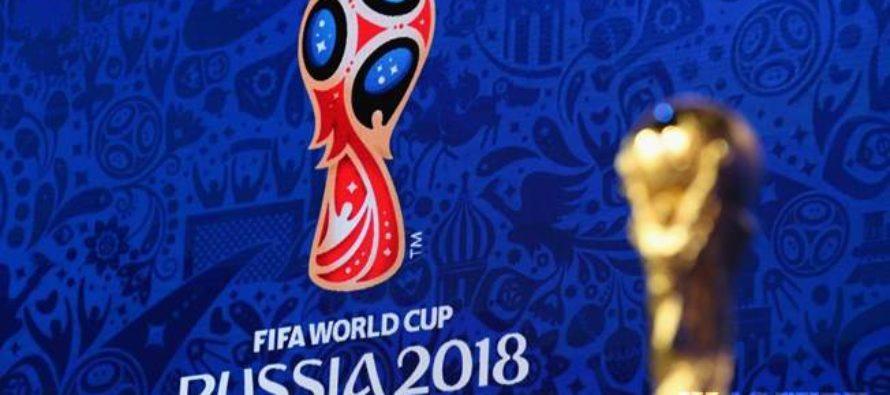 Srbsko v skupine E s Brazíliou, Švajčiarskom a Kostarikou!
