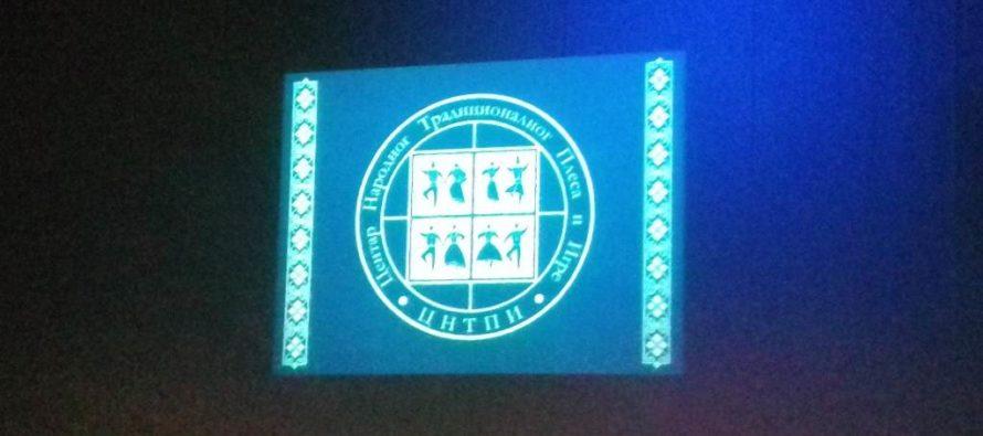 Výročie Centra tradičného ľudového tanca v Novom Sade