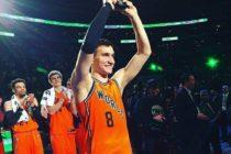 Bogdan je MVP na Rising Star Challenge!