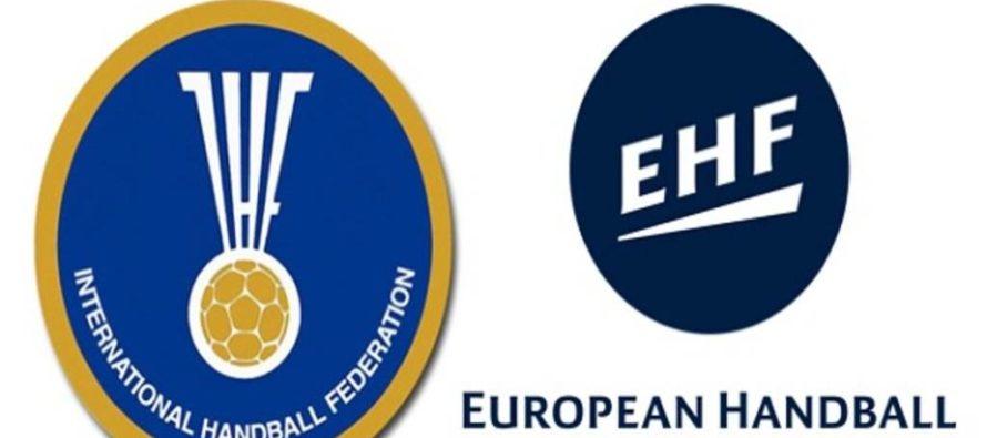 EHF suspendovala ženskú juniorskú reprezentáciu Srbska!