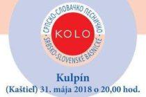 Srbsko-slovenské básnické kolo