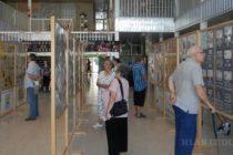 14. medzinárodná filatelistická výstava PETROVEC FILA
