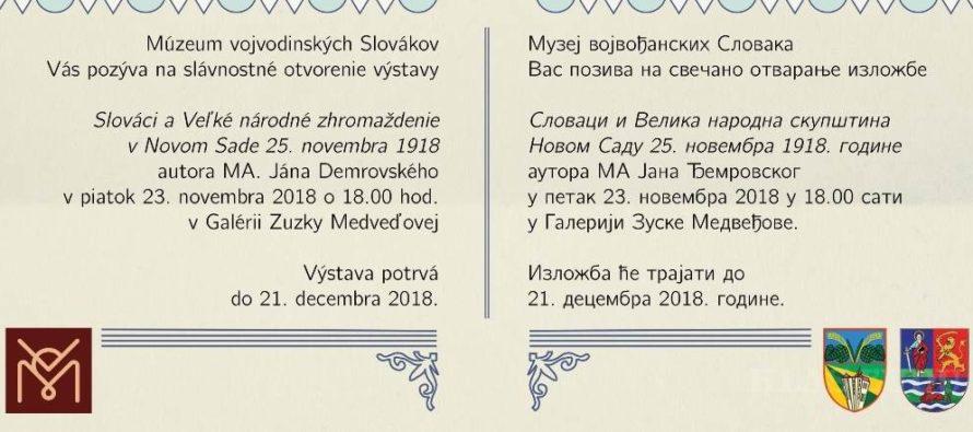 Výstava Slováci a Veľké národné zhromaždenie