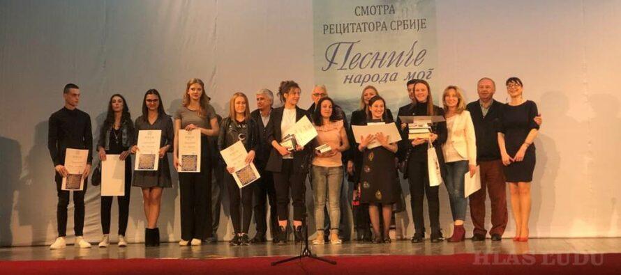 Z republikovej súťaže recitátorov vo Valjeve