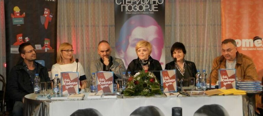 Nová slovenská dráma na Sterijovom pozorji