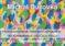 V KYSÁČI: Programovanie farebných pocitov