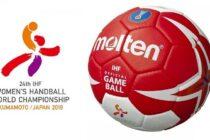 Solídny začiatok hádzanárok Srbska na majstrovstvách sveta
