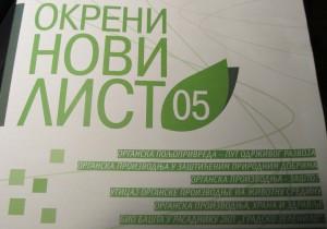 Z titulnej stránky novosadských eko-novín